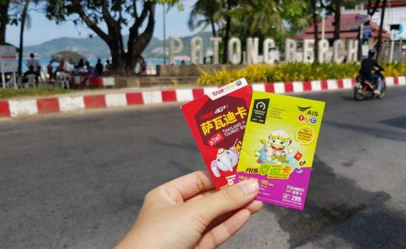 Thailand Travel Sim 8 days