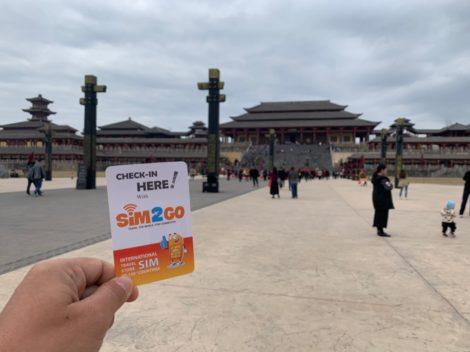 China Travel Sim feedback 1