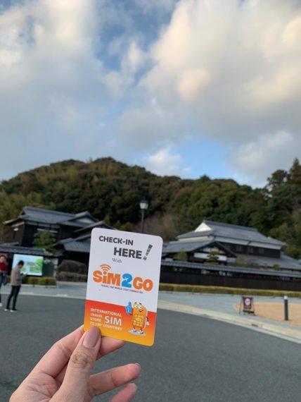 Customer of Sim2go.vn Check-in at Yamaguchi, Japan